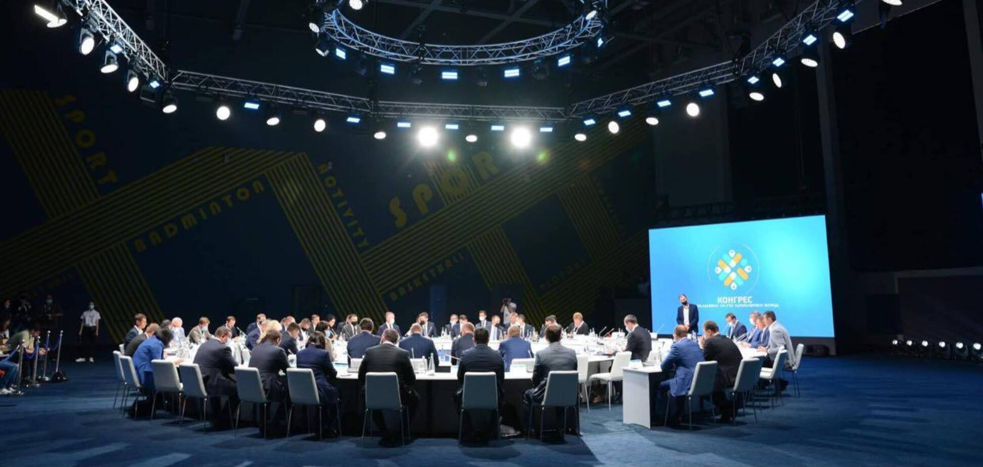Зеленский акцентировал на совместной модели финансирования реконструкции парка Глобы в Днепре