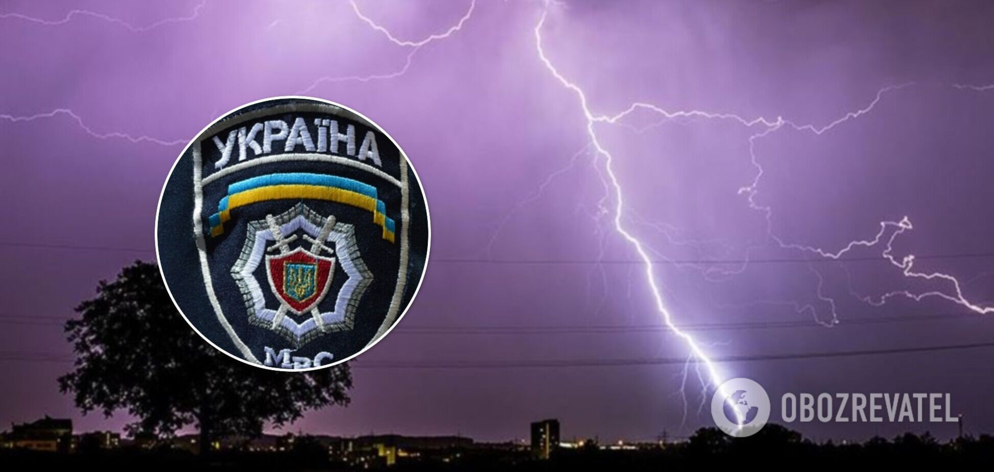 На Харьковщине молнией убило пенсионера МВД