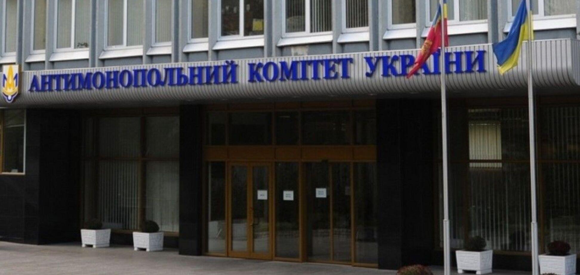 Амірханян знову отримав підтримку АМКУ, незважаючи на санкції РНБО – ЗМІ