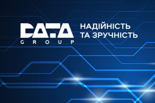 """""""Датагруп"""" підписала угоду щодо придбання 100% групи компаній Volia"""