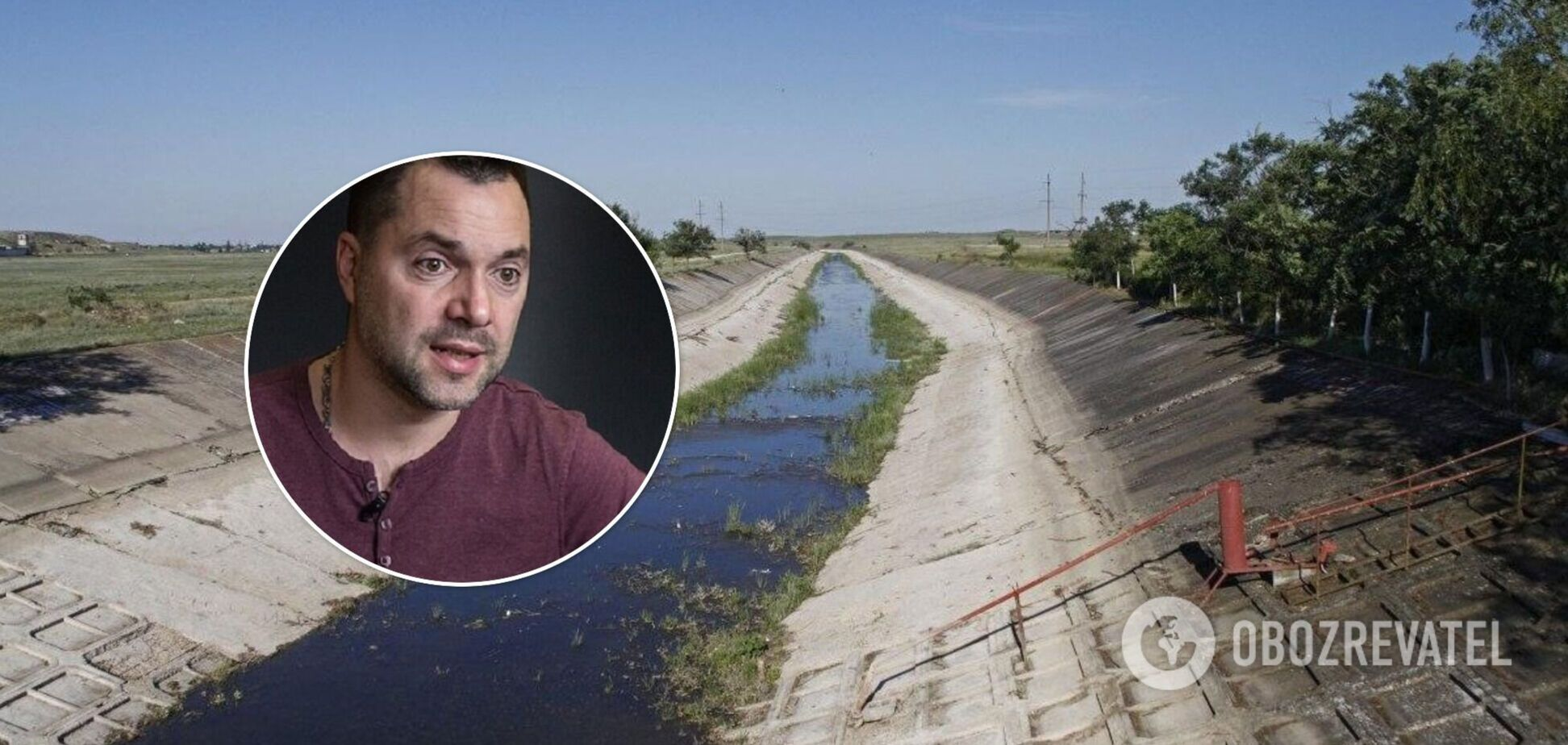 Арестович озвучив сценарії, коли в Крим можуть дати воду