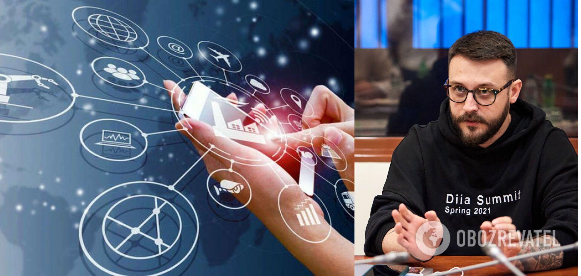 Мстислав Банік розповів про проєкт 'держава в смартфоні'