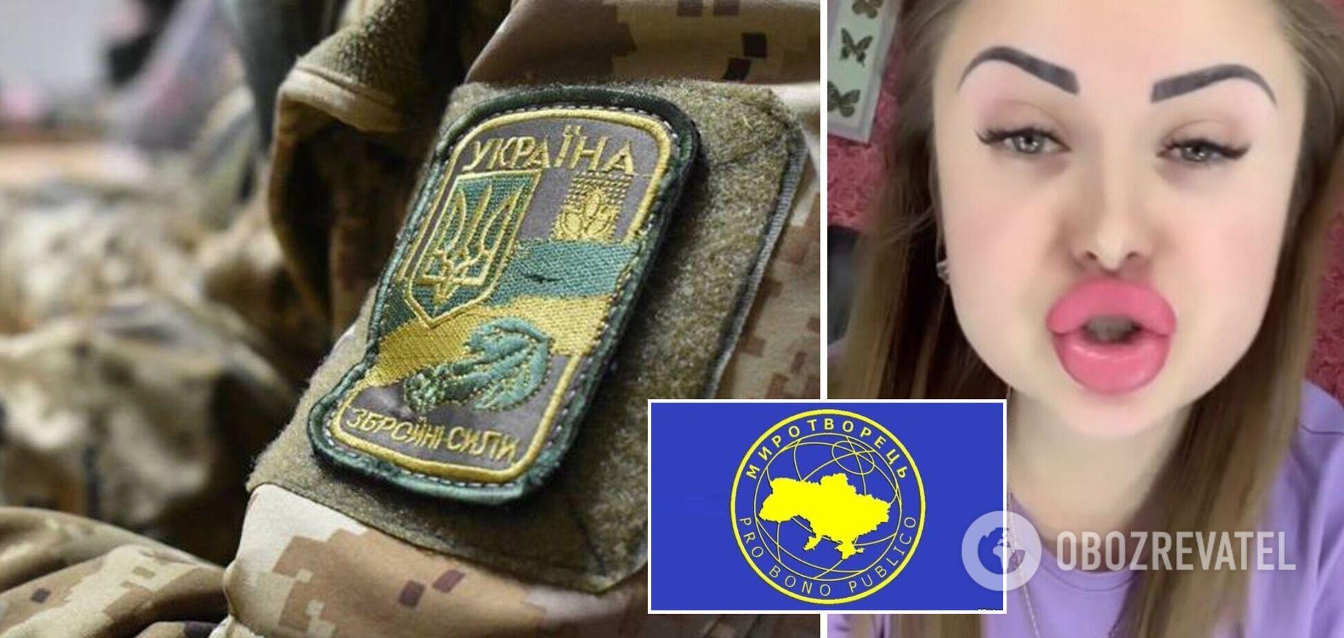 Оскорбившая военных девушка из Чугуева попала в базу 'Миротворца'. Фото
