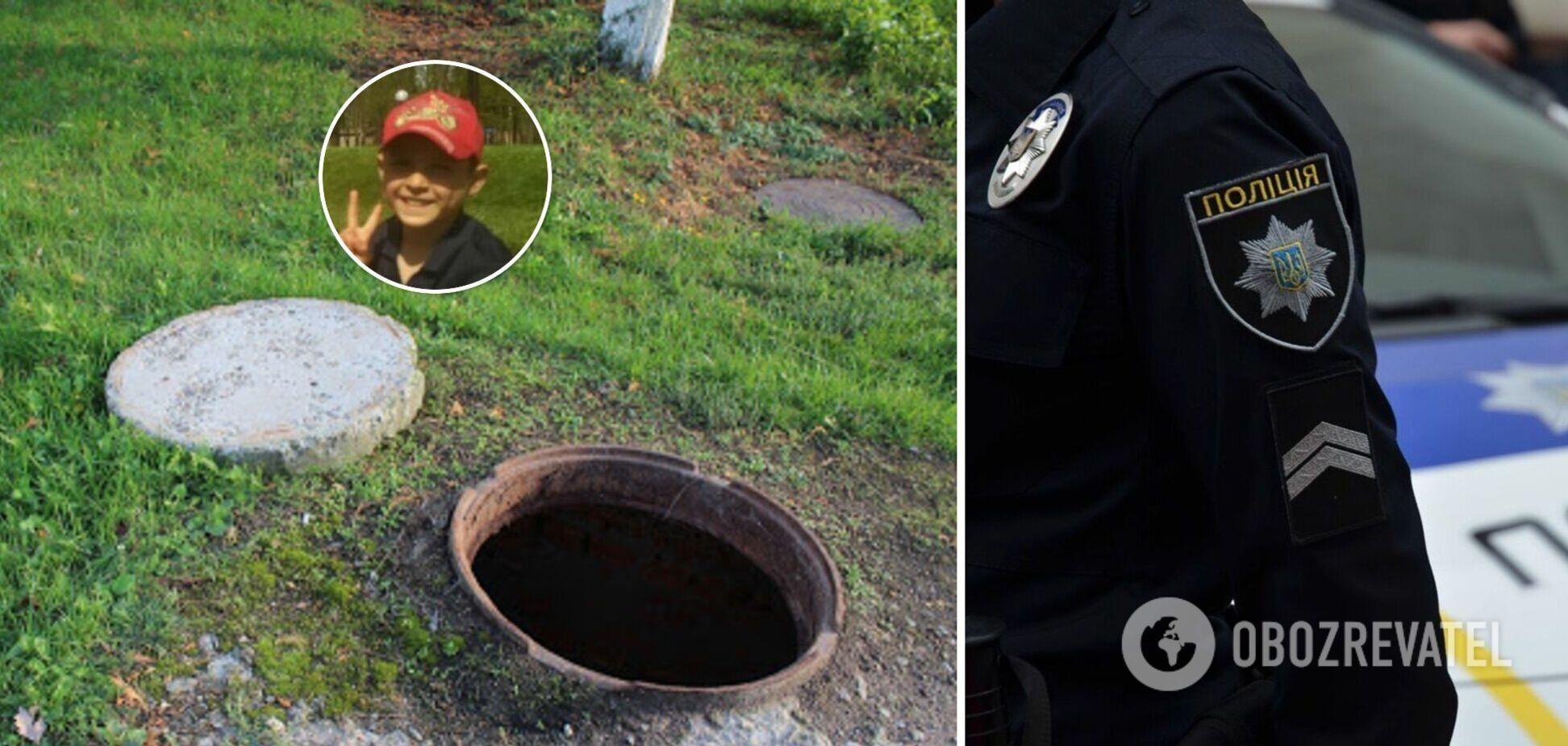 На Днепропетровщине в коллекторе нашли мертвым пропавшего 8-летнего мальчика. Фото