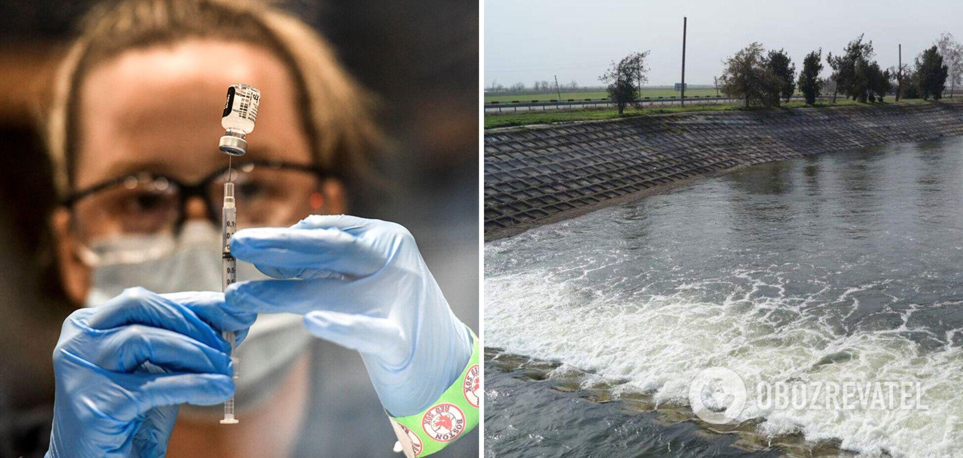 Новини України: США нададуть вакцини від коронавірусу, а в Криму відмовилися від води з материка