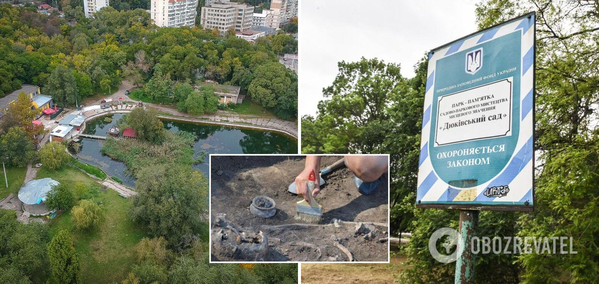В Одесі знайшли артефакти кам'яної доби, яким може бути 10 тис. років. Фото