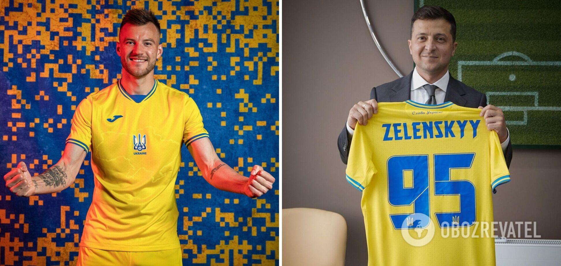 Владимир Зеленский высказался о форме сборной Украины