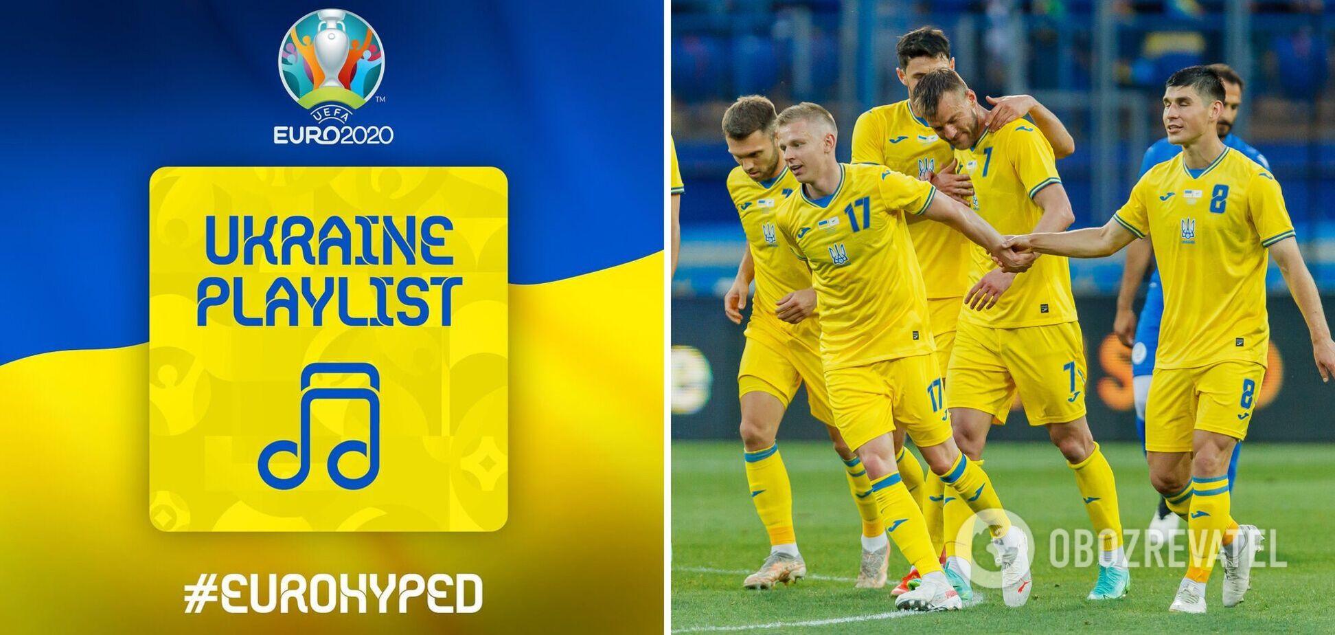 В новый плейлист сборной Украины на Евро-2020 вошли 50 песен