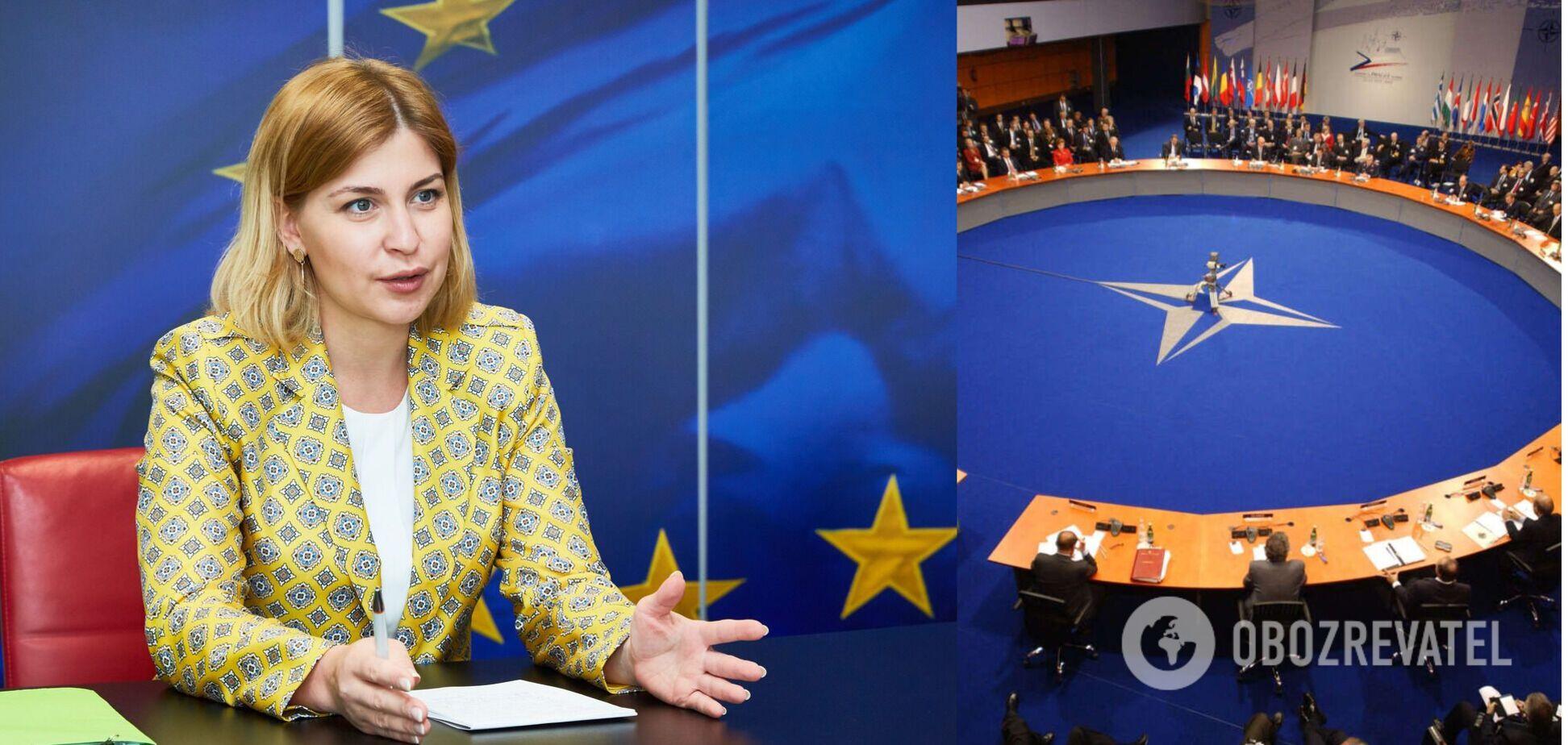 Стефанішина пояснила, чому Україну не покликали на саміт НАТО