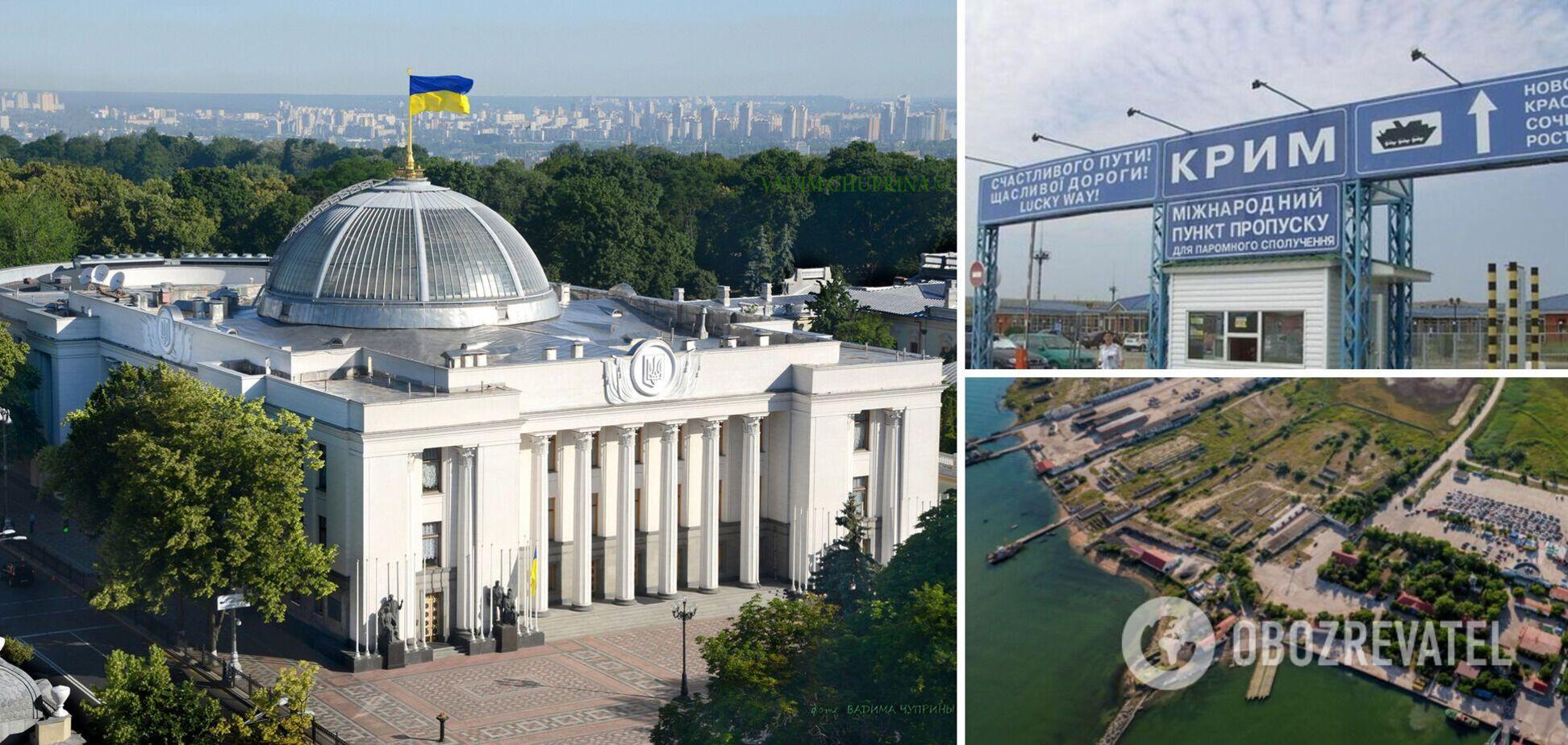 Рада готовит новые правила для жителей Крыма