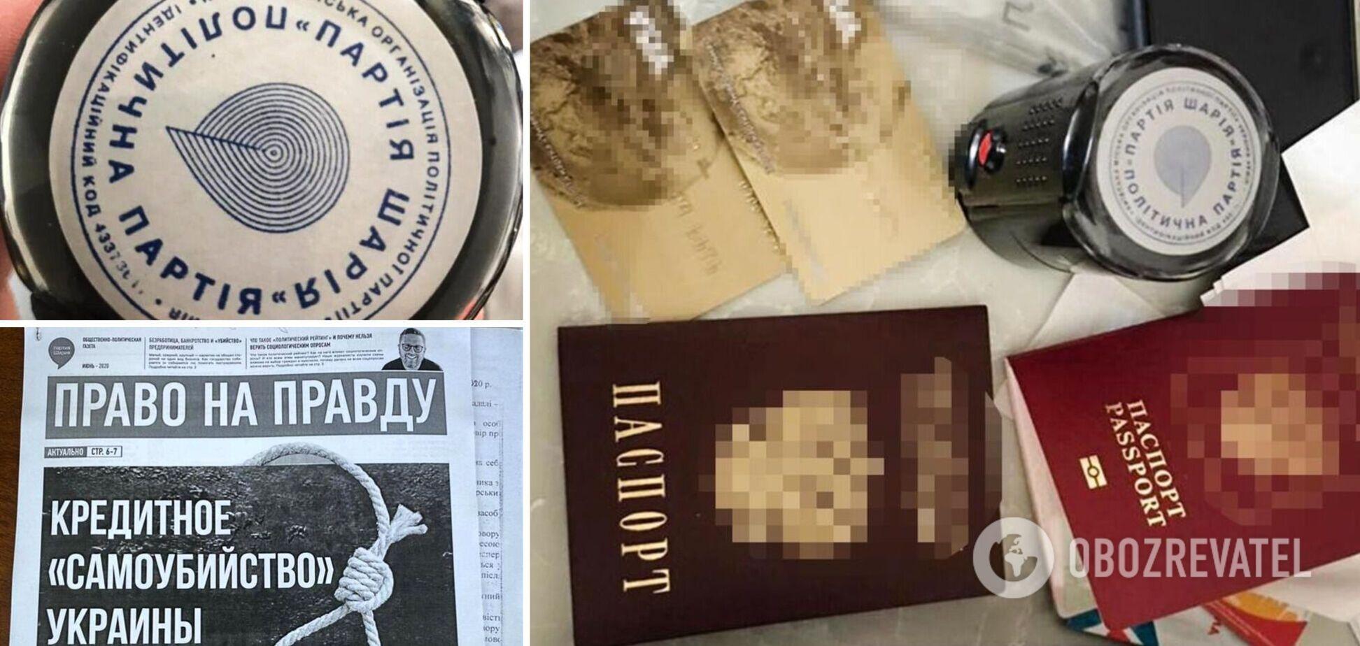 Обыски проводились в столице и в Бучанском районе Киевщины