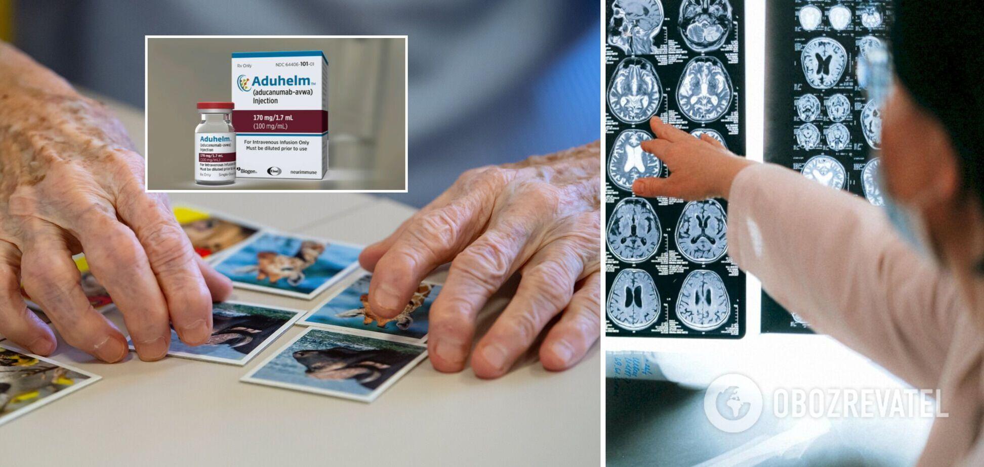 Новые лекарства от болезни Альцгеймера одобрили впервые за 20 лет