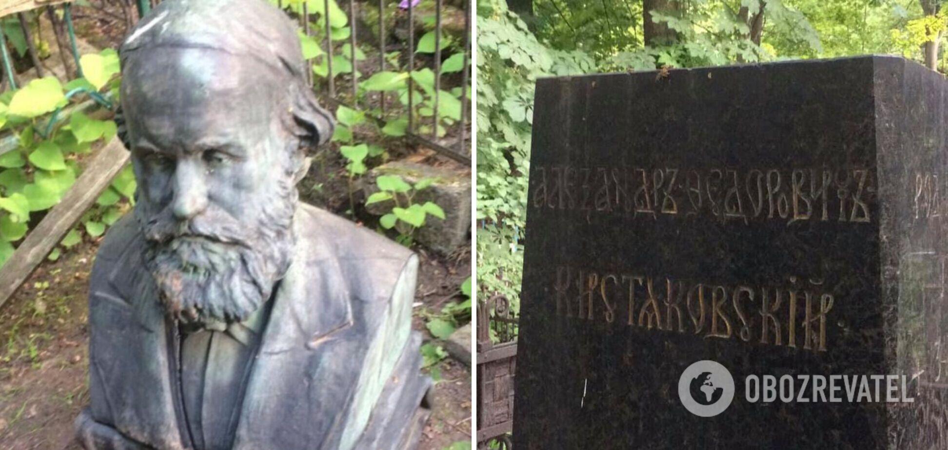 У Києві на Байковому кладовищі вандали розгромили пам'ятник відомому вченому-юристу