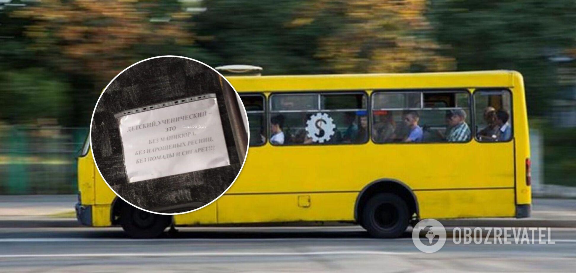 У Києві водій маршрутки придумав свої правила проїзду