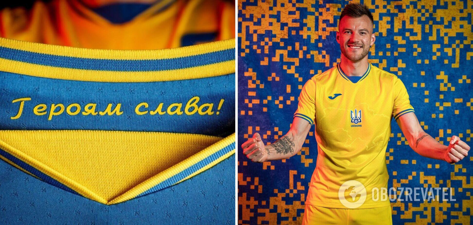 Новая форма сборной Украины с Крымом