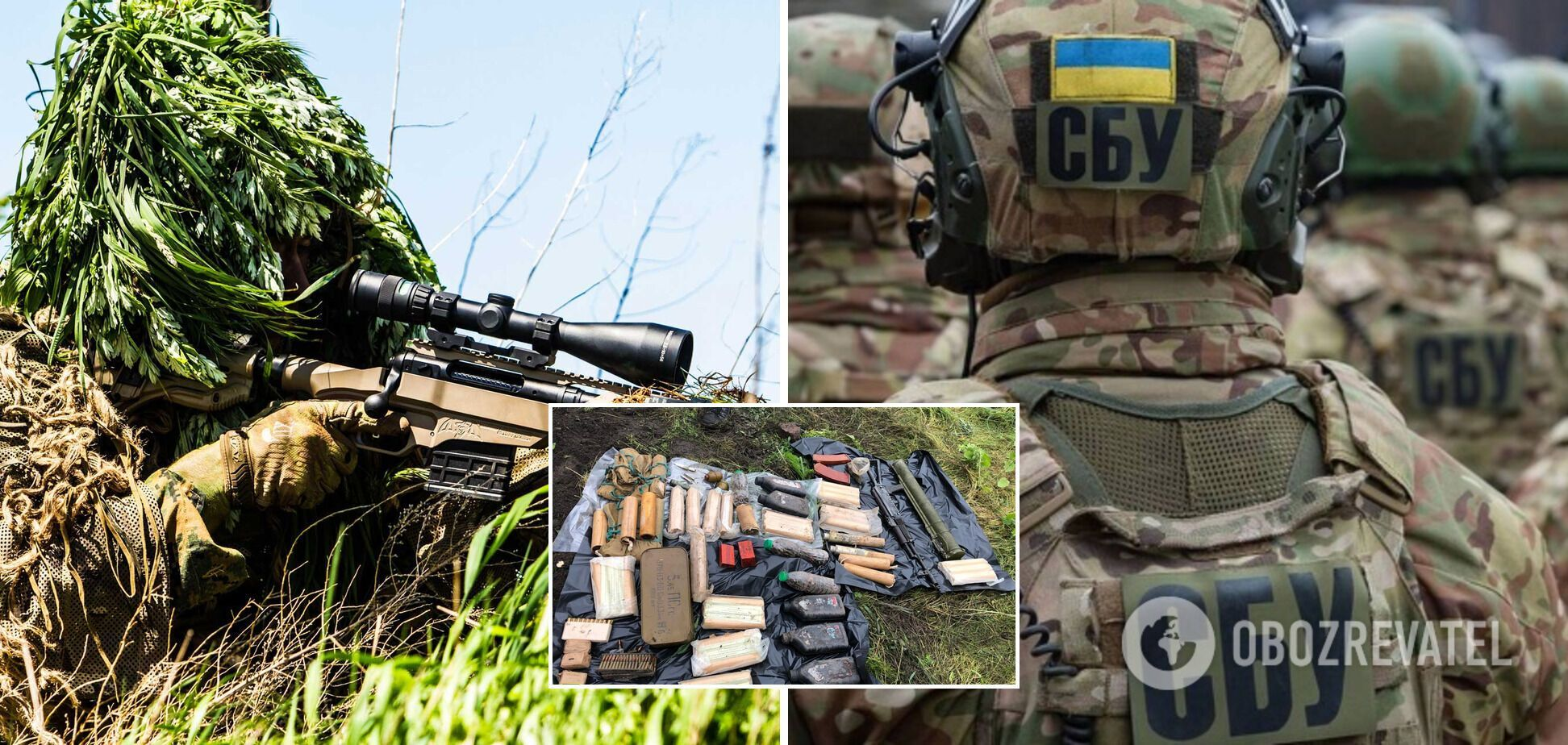 На Донеччині виявили схрон боєприпасів снайпера 'ДНР'. Фото