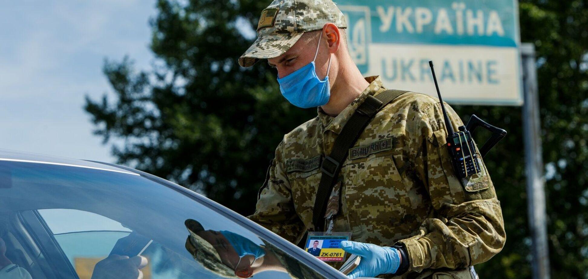 Україна спростила іноземцям перетин кордону в період карантину: які документи необхідні