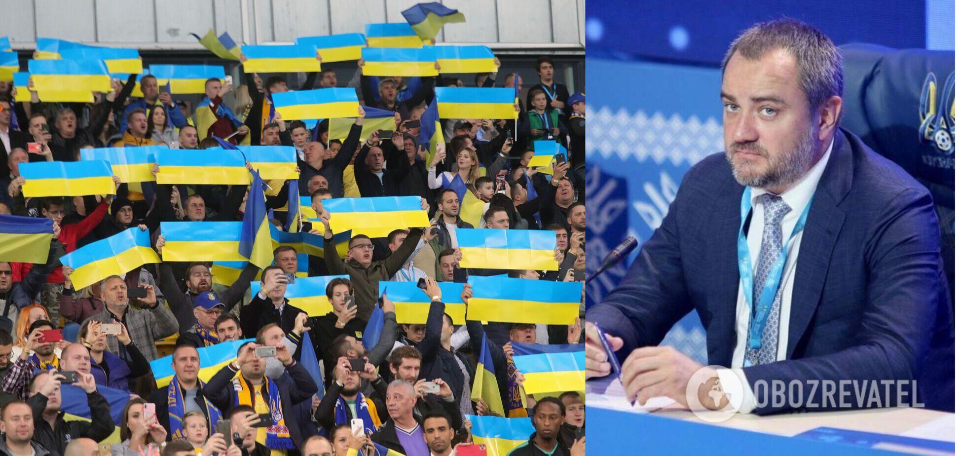 Украинских болельщиков не пустят на матч с Нидерландами