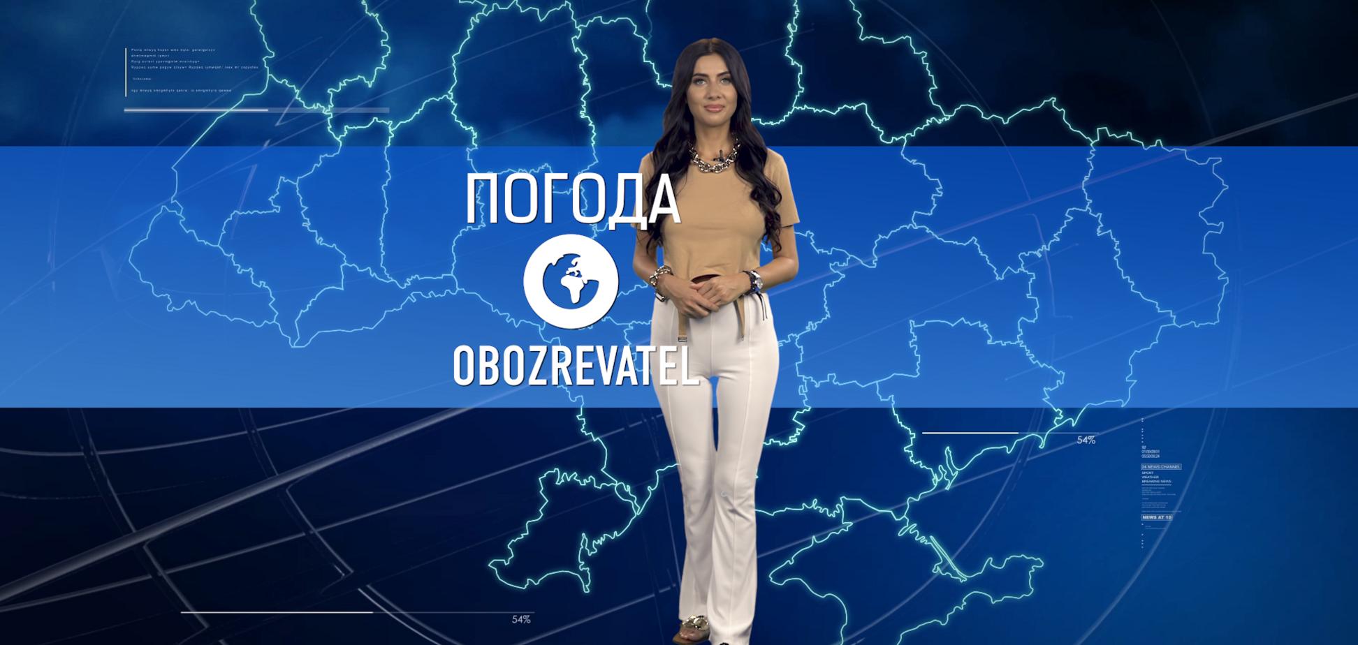Прогноз погоди в Україні на середу 9 червня з Алісою Мярковською