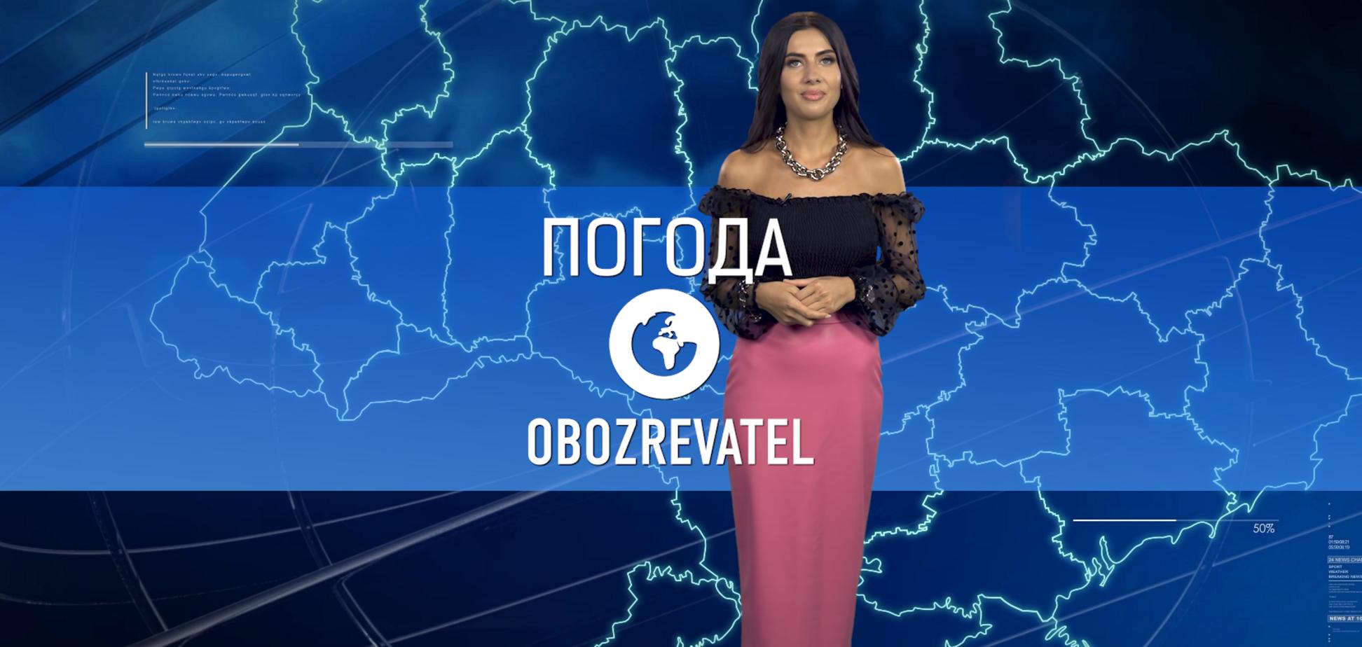 Прогноз погоди в Україні на п'ятницю, 11 червня, з Алісою Мярковською