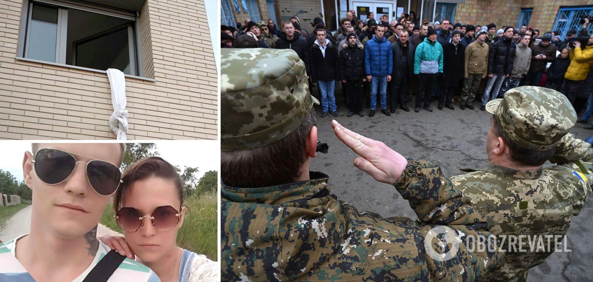 У Тернополі хлопець втік із військкомату через вікно на 5-му поверсі та потрапив у реанімацію: подробиці
