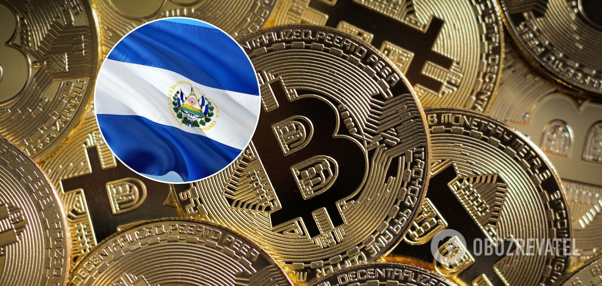 Сальвадор легализовал биткоин как платежное средство