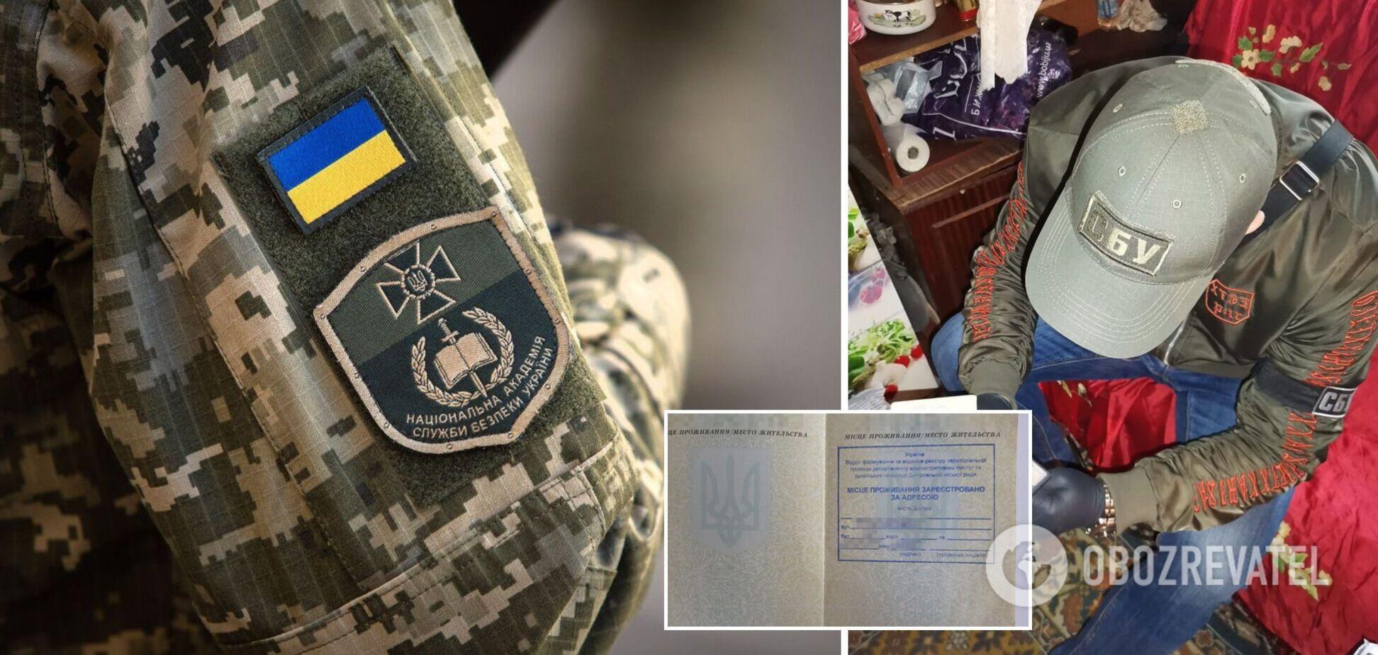 У Дніпрі викрили схему легалізації терористів 'ДНР' та мешканців ОРДЛО в Україні