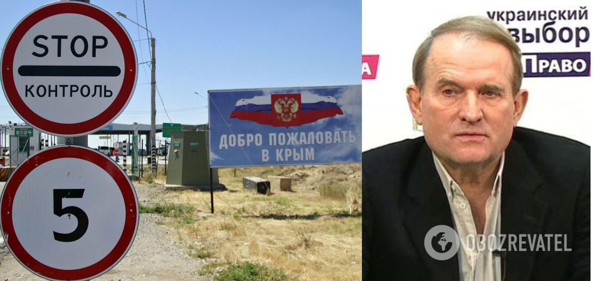 Руководителей 'Украинского выбора' подозревают в проведении 'референдума' в Крыму