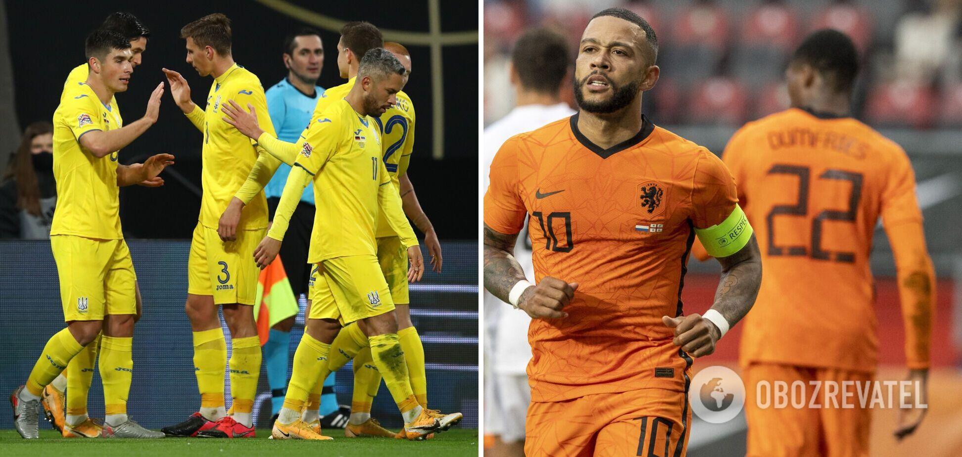 Нідерланди Україна