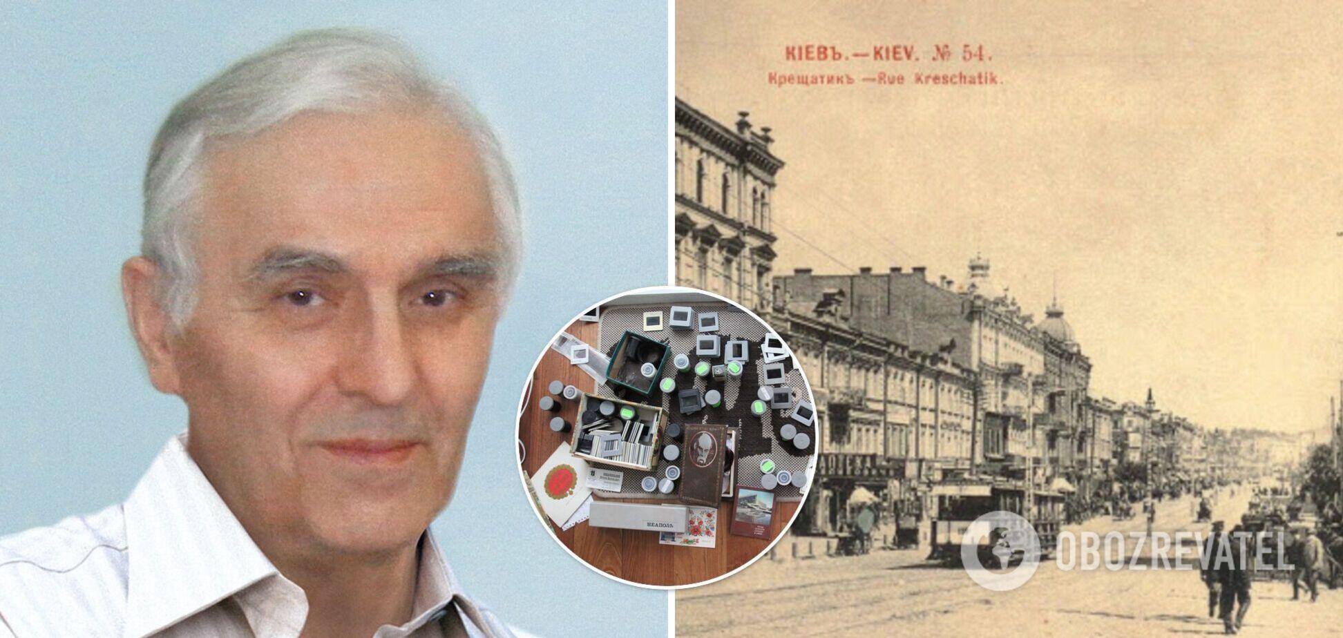 У Києві на смітник викинули архів відомого історика. Фото