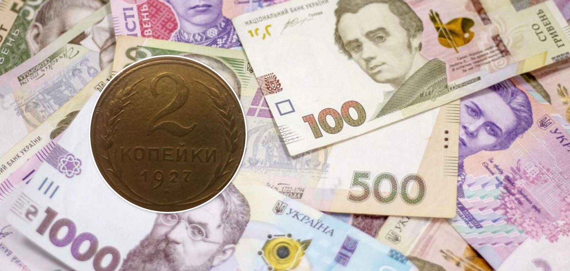 За копійки часів СРСР готові заплатити величезні гроші: як виглядає і скільки коштує