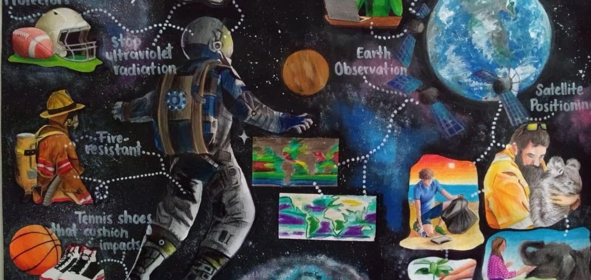 Конкурсная работа международного художественного конкурса от Space Foundation