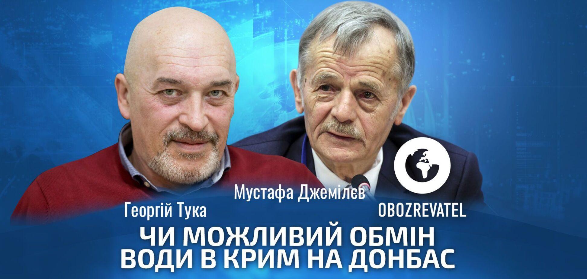 Вода в Крим в обмін на Донбас: Джемілєв і Тука озвучили прогнози