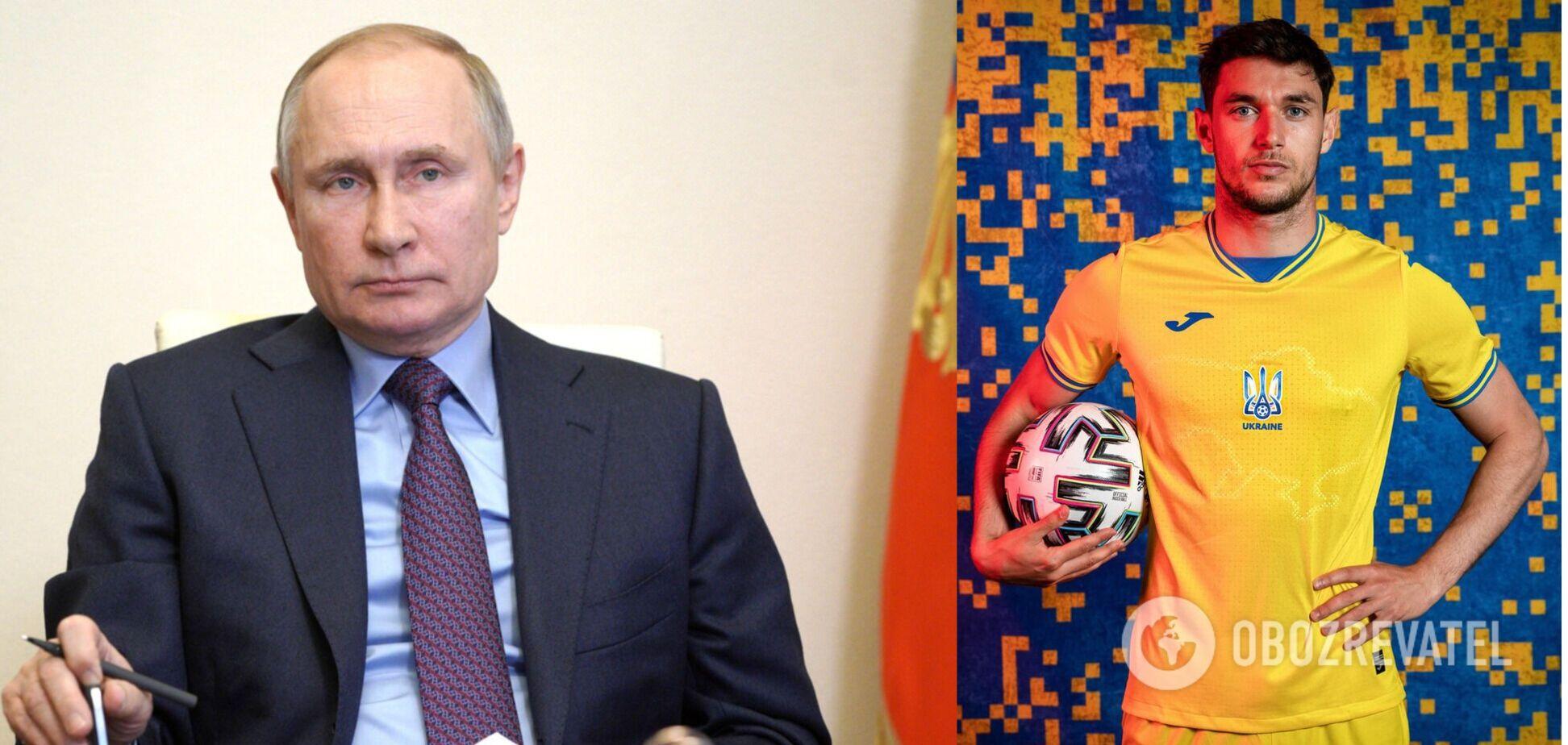 Володимир Путін про форму збірної України з Кримом