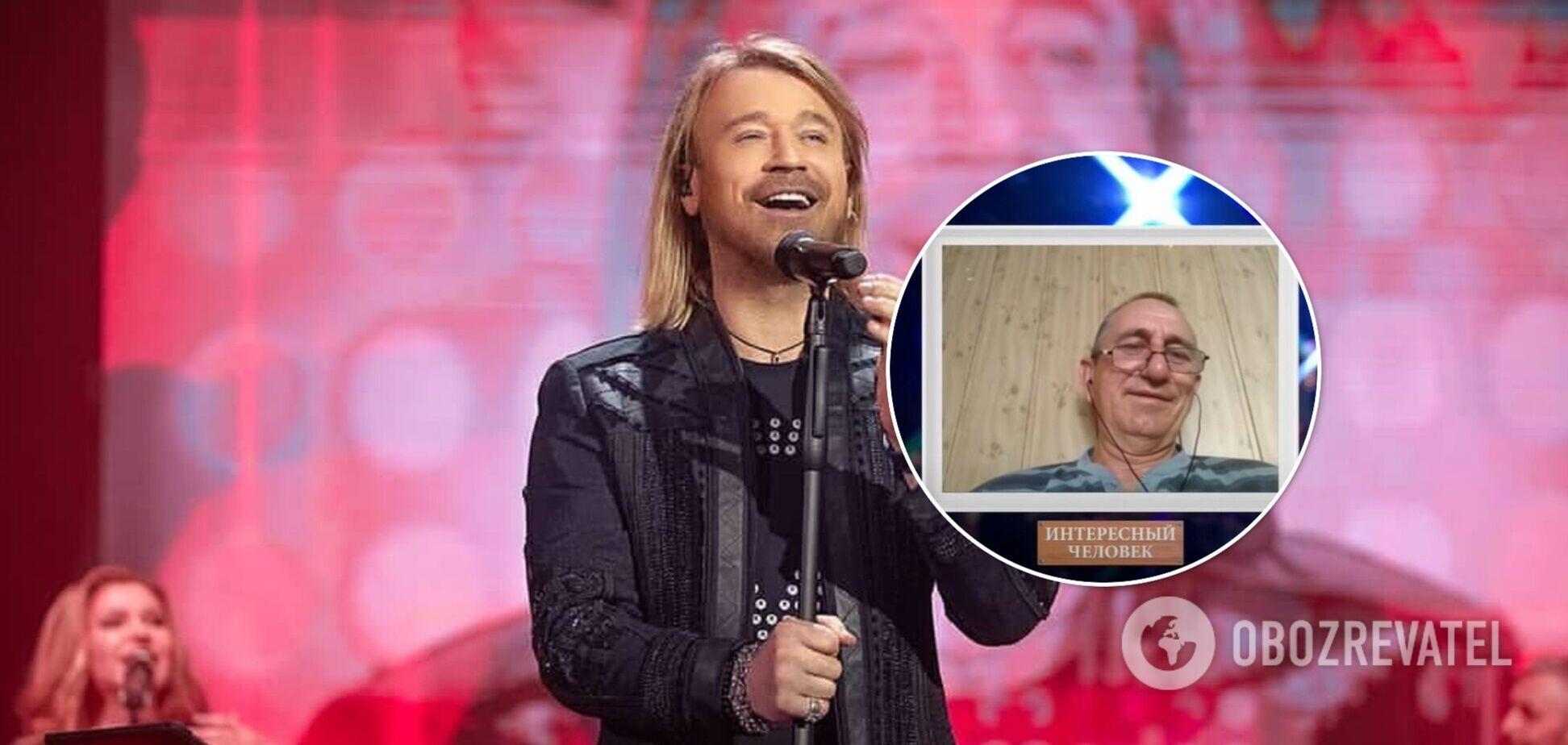 Зритель назвал Олега Винника лучшим певцом России
