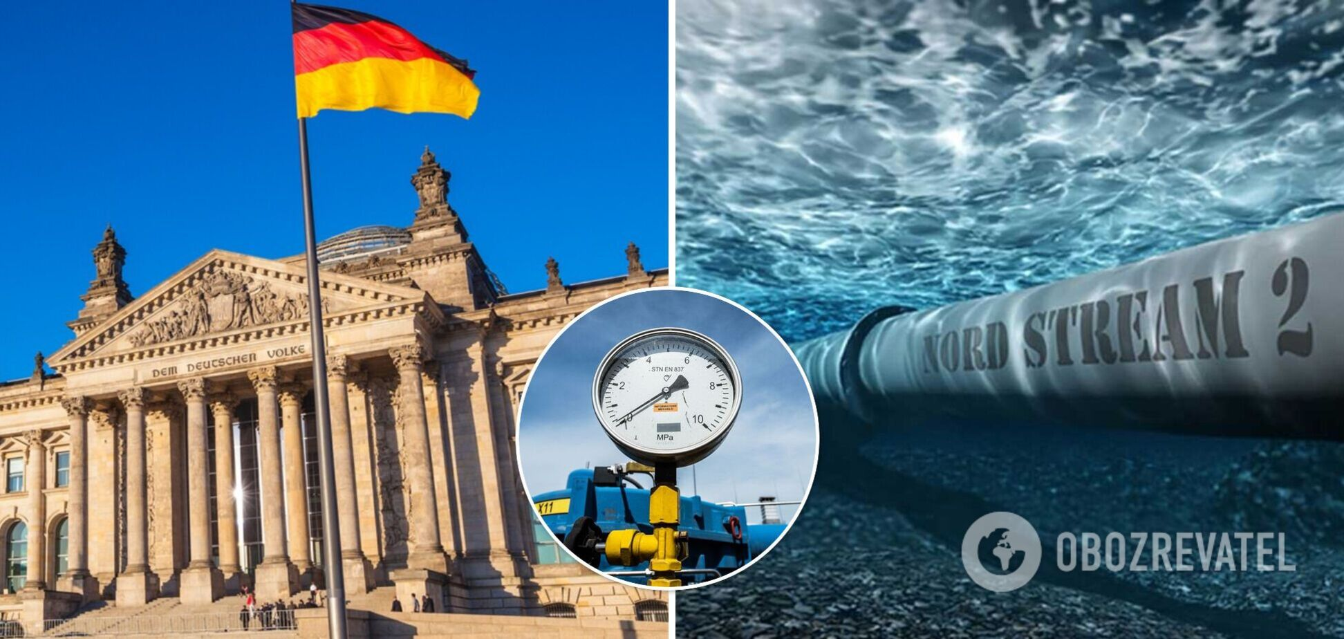 Германия заявила о готовности провести консультации с Украиной по 'Северному потоку-2'