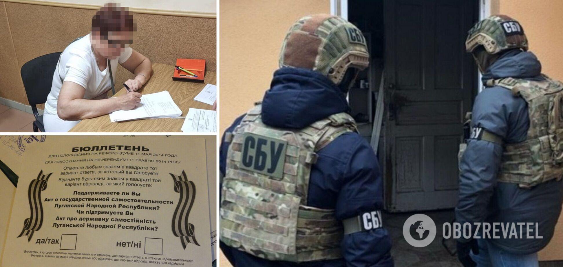 СБУ выманила из России и задержала организаторшу псевдореферендума 'ЛНР'