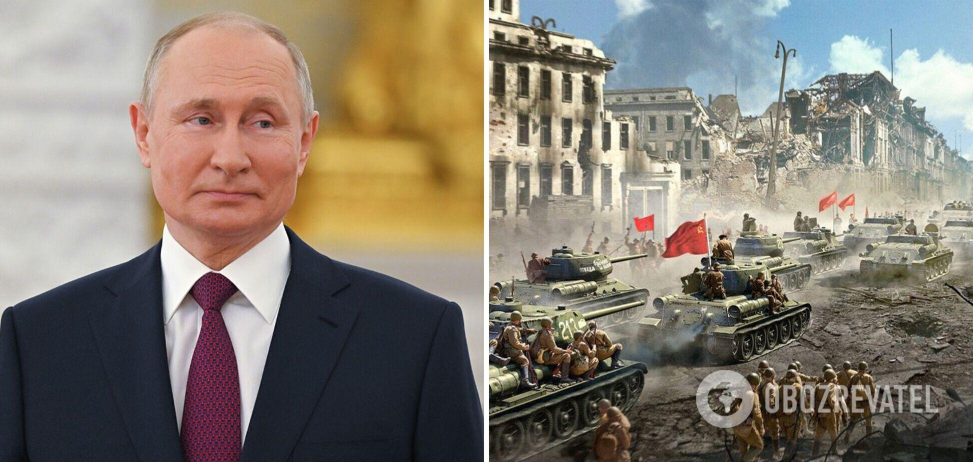 Путін заборонив росіянам ототожнювати дії СРСР і нацистської Німеччини