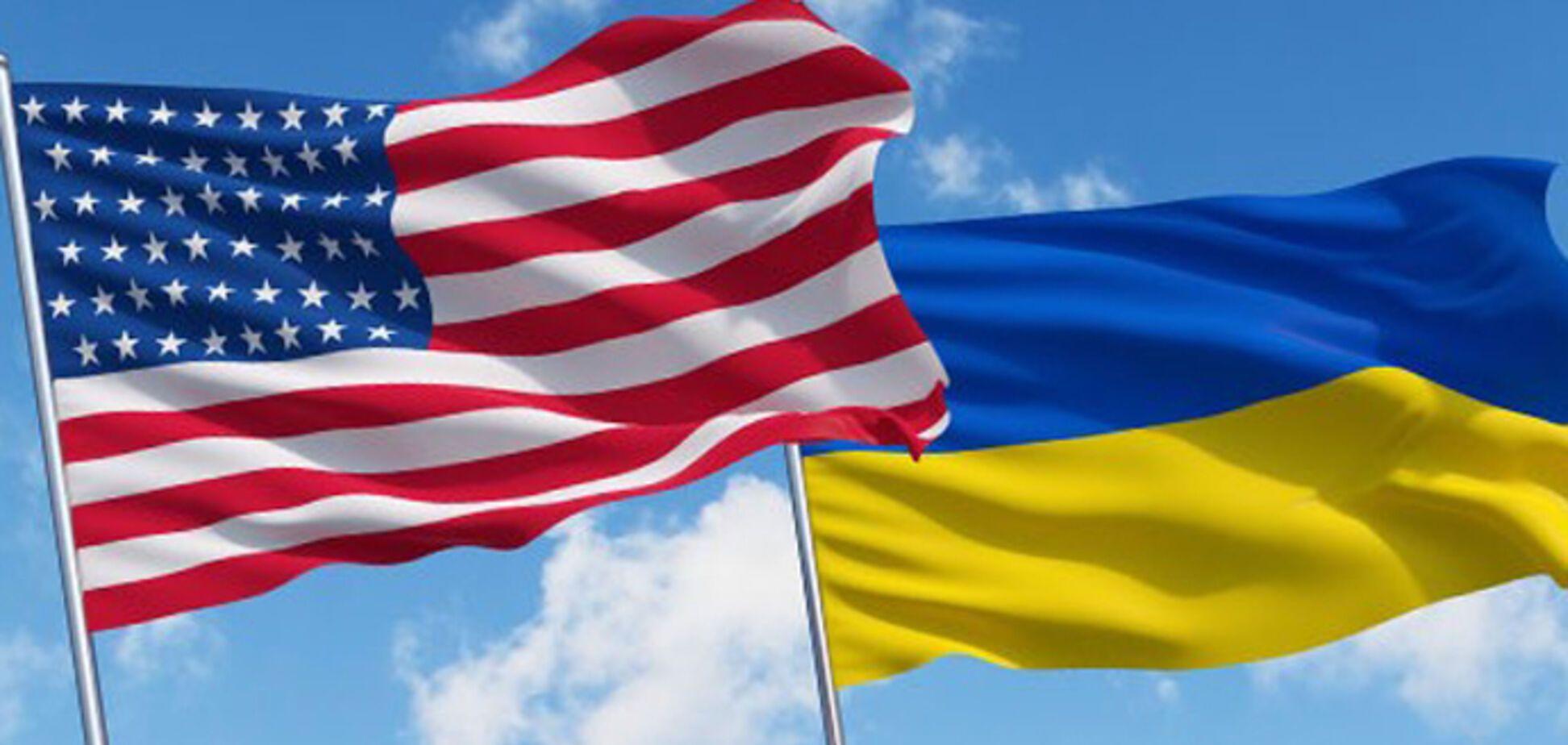 Росія через своїх агентів намагається дискредитувати відносини США і України