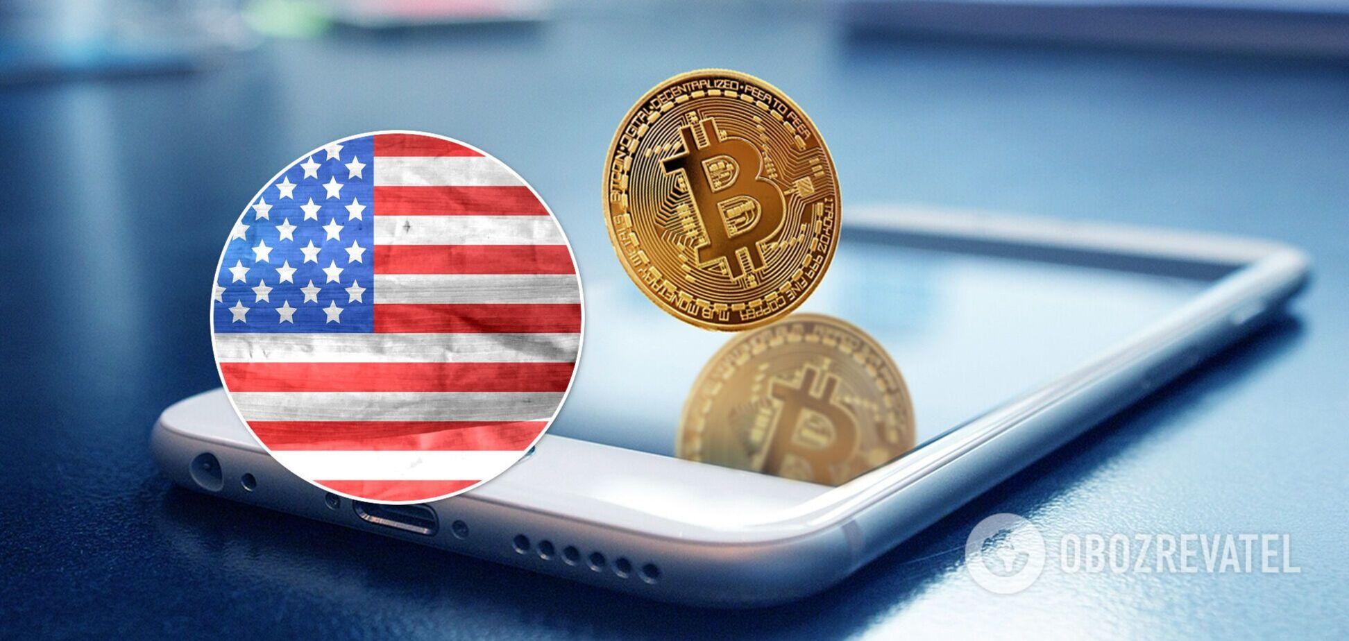 В США 650банковсмогут предложить своим клиентам покупку биткоинов: известны подробности