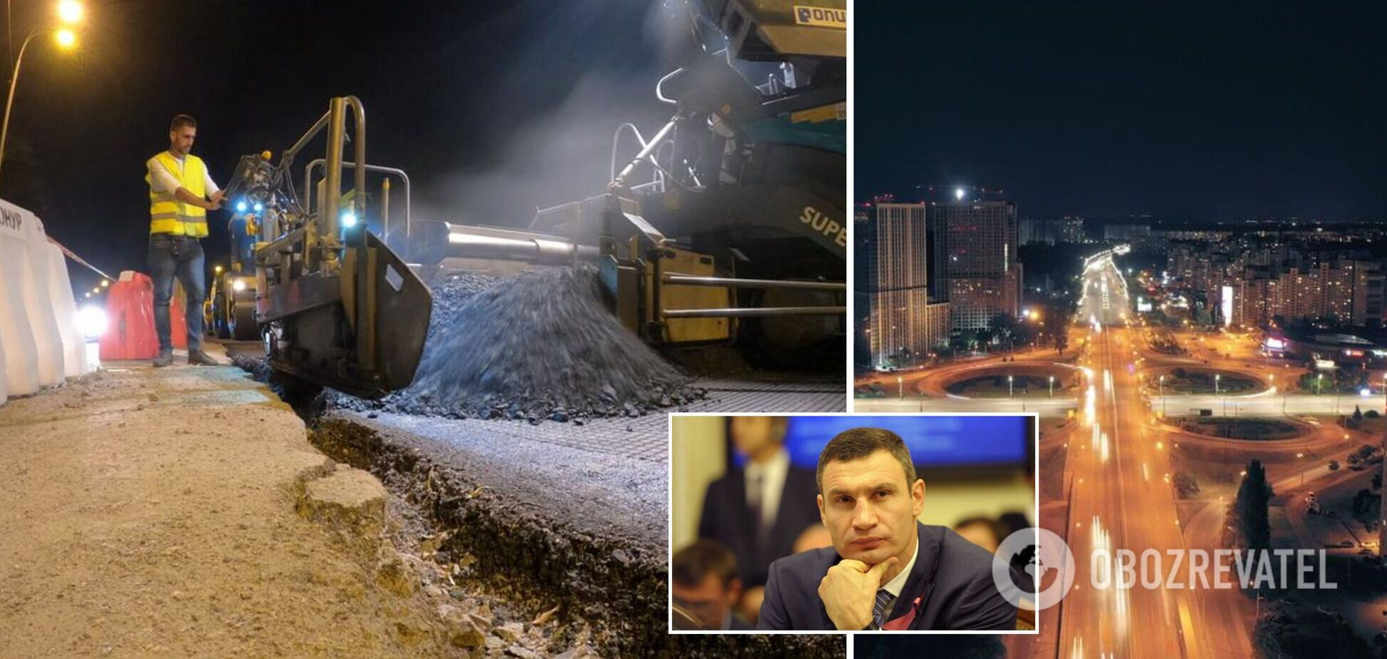 Кличко показал ремонт Большой кольцевой дороги и заявил, что раньше там только 'латали ямы'. Видео