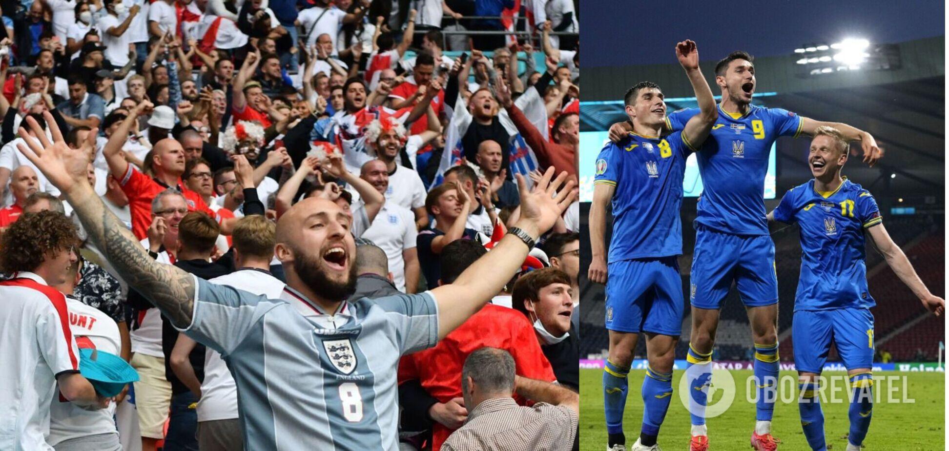 Английских болельщиков призвали не лететь на матч с Украиной в Рим