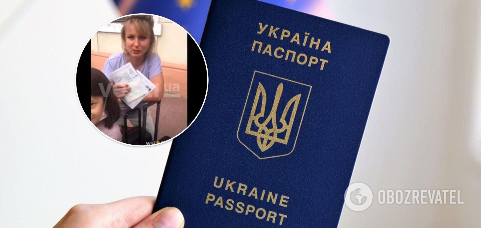 Выбросившая украинские паспорта женщина благополучно улетела в Турцию. Фото