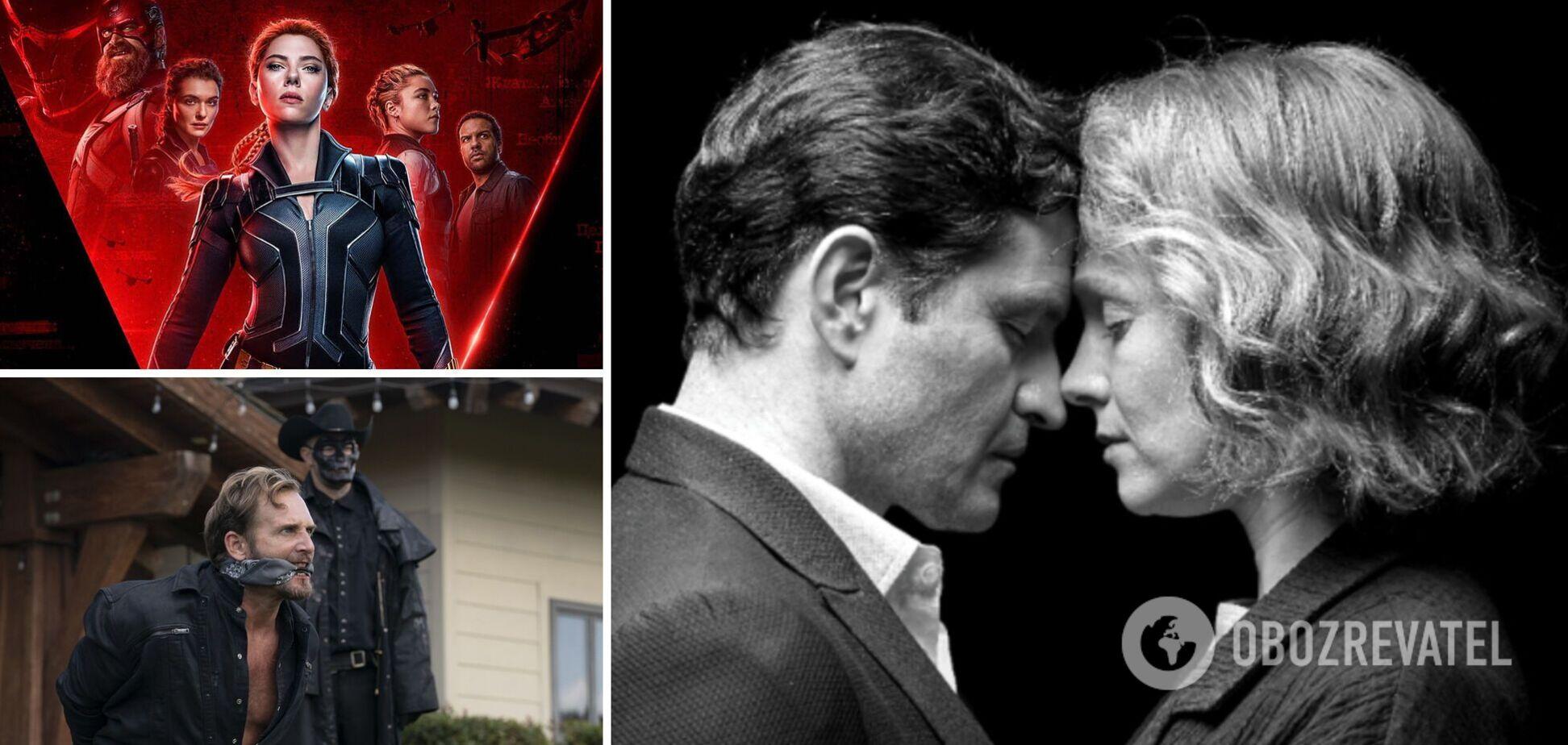 Комедії, драми і трилери покажуть у липні 2021 року