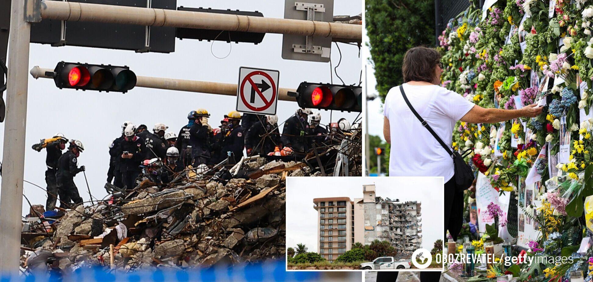 У Флориді знесуть багатоповерхівку, де під завалами загинули десятки людей