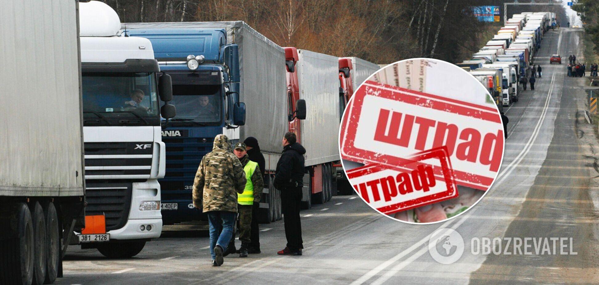 В Украине перегруженные фуры наездили штрафов почти на 132 млн за 9 дней