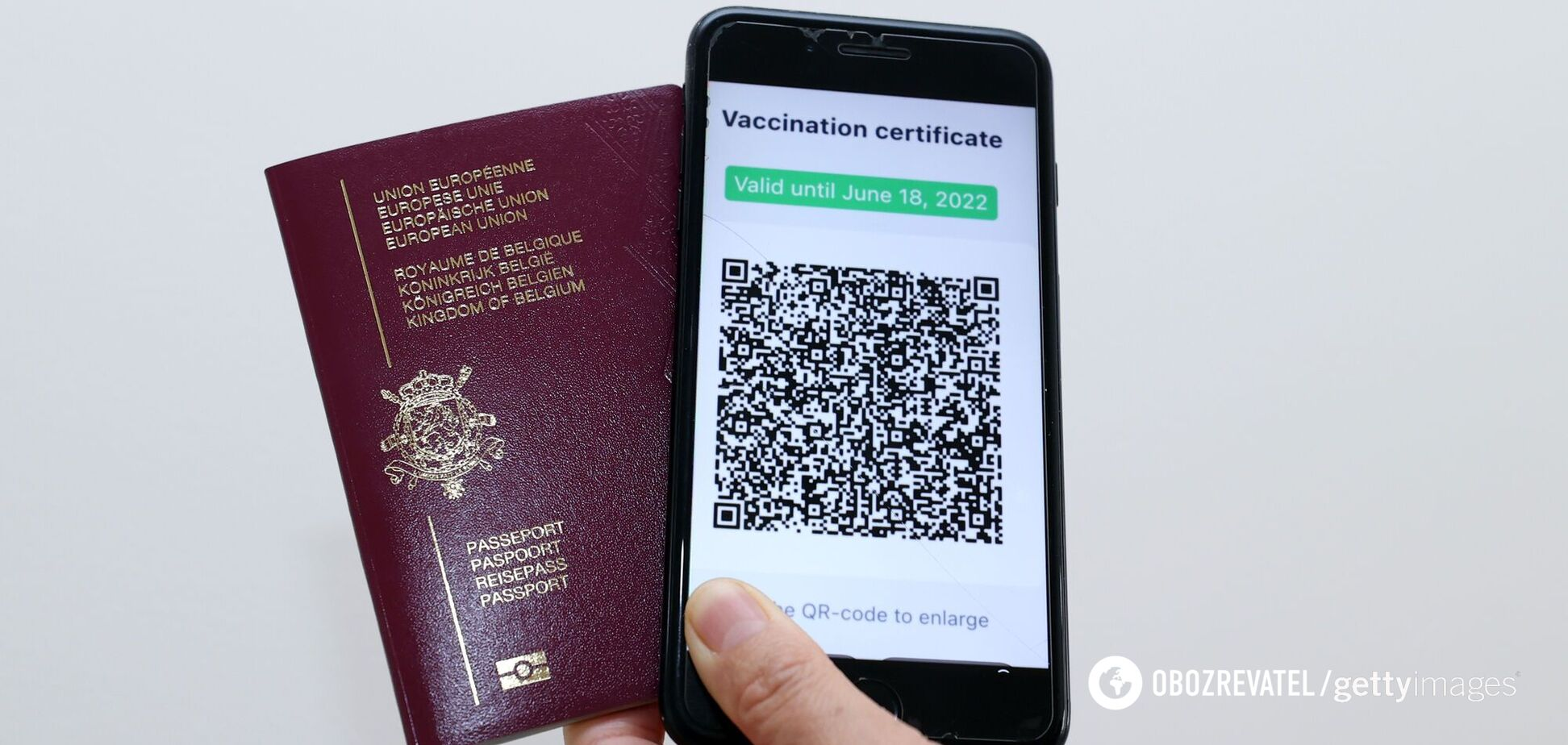 У Європі ввели єдині коронавірусні сертифікати для всіх країн Євросоюзу