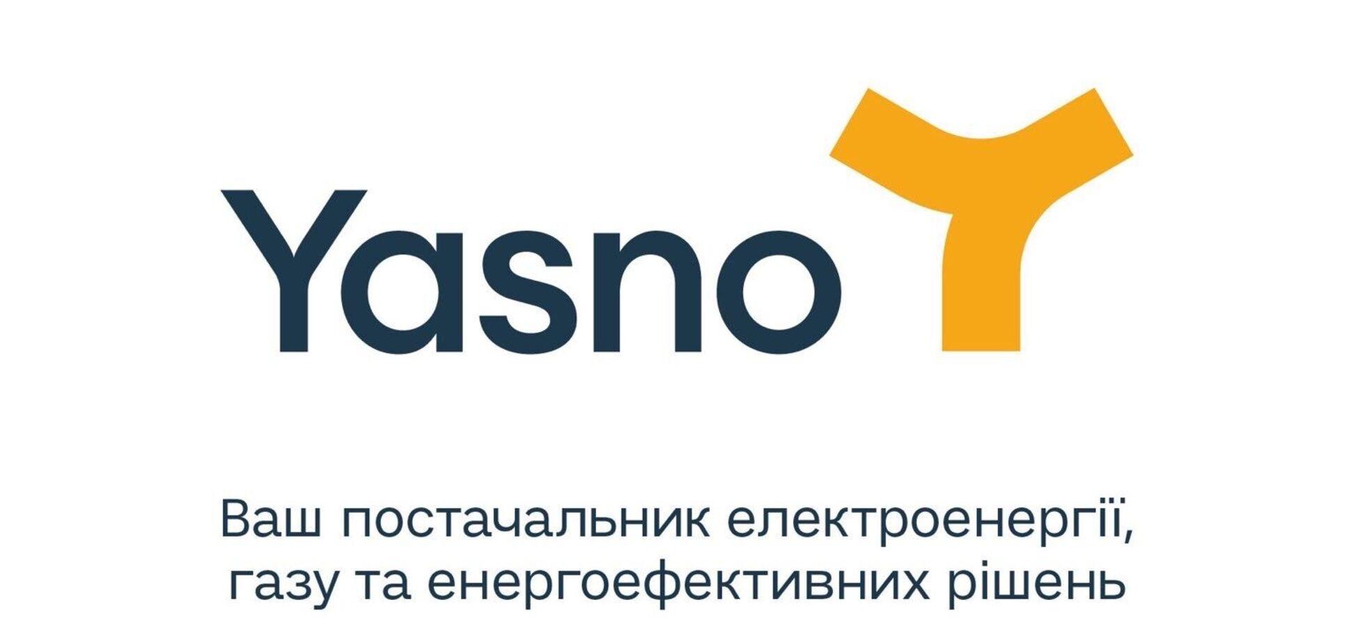 Компании Yasno возглавили рейтинг лучших энергопоставщиков DiXi Group