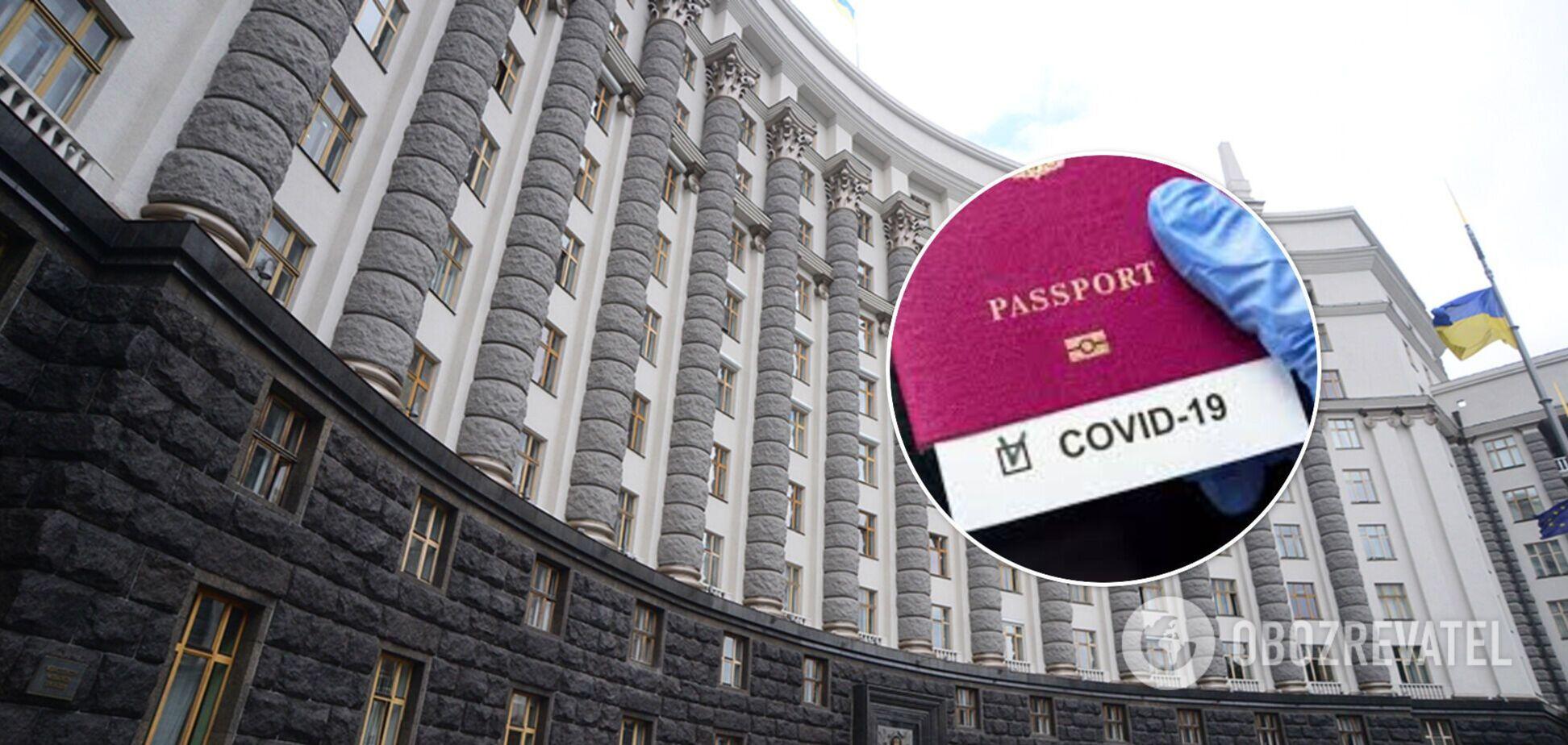 Українські COVID-сертифікати почнуть працювати одночасно з запуском документів в ЄС
