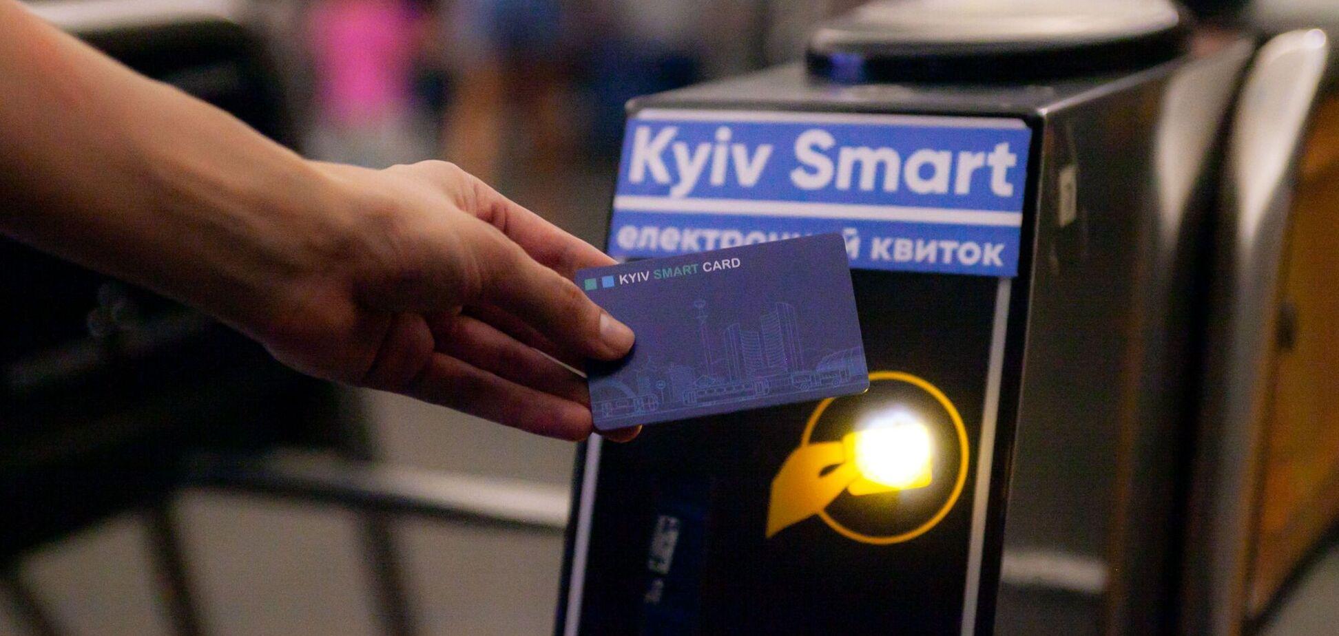 Е-квиток працює для киян у всіх видах міського транспорту